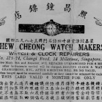 * Chew Cheong Watch Makers Card.