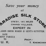 * Paradise Silk Store Card.