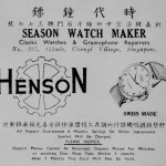 * Season Watch Maker Card.