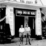 * Les Pepper and Friend Outside Changi Open Air Theatre, c.1947-48.