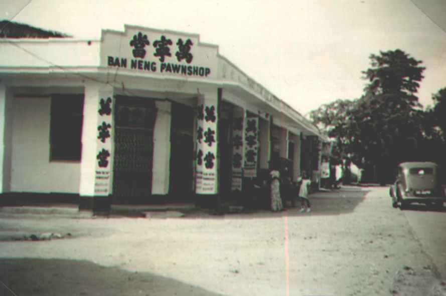 Ban Neng Pawnshop, Changi Village, 1950-51